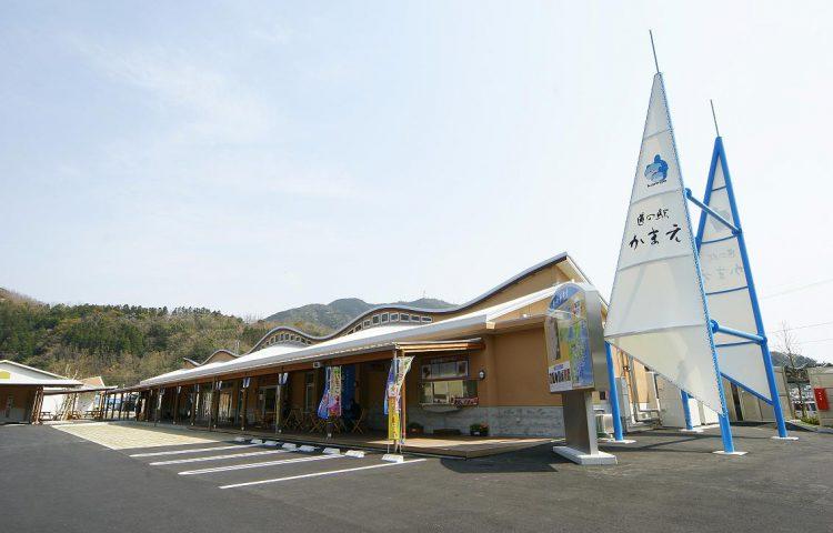 レストラン海鳴り亭(道の駅かまえ)の写真